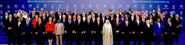 Participants in the 2016 World Humanitarian Summit (sgreport/worldhumanitariasummit.org)